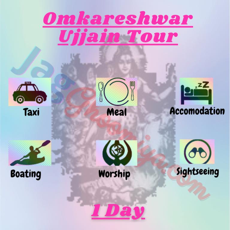 Ujjain & Omkareshwar 1 day Tour Package