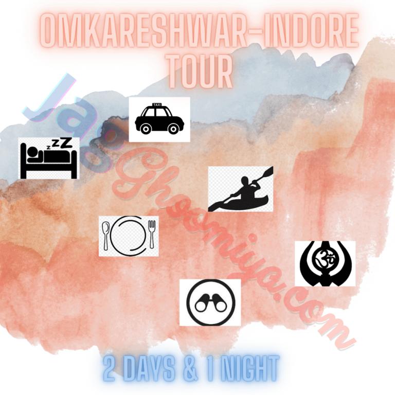 omkareshwar-inore-2d1n
